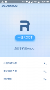 android-root-apk