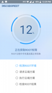 Download 360 Root APK for Android(Best Android Root APK)